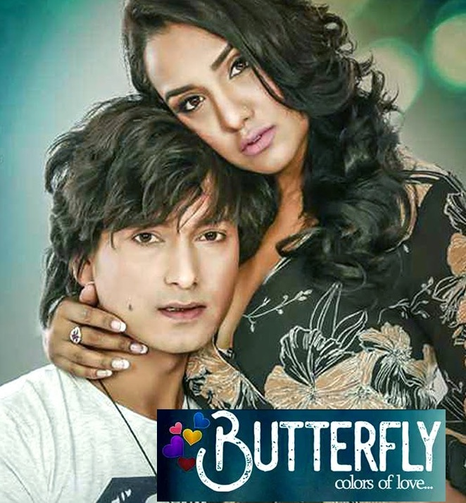Nepali Movie - Butterfly (Priyanka Karki, Arpan Thapa)